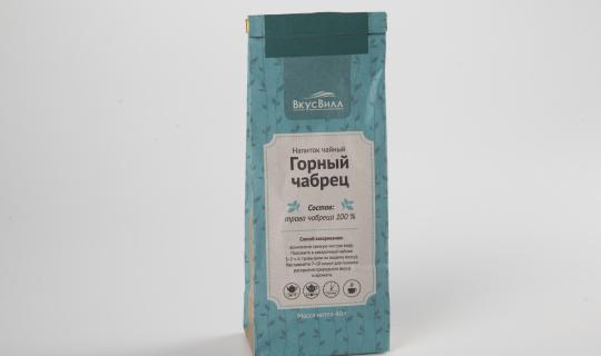 Напиток из чабреца отличная альтернатива чаю - chabrec_vkusvill.jpg