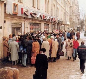 Почему в советских магазинах был дефицит - jespXcLEQ1M.jpg