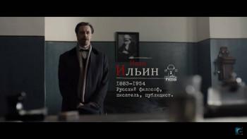 Ляпы сериала Троцкий  - trockiy3.jpg