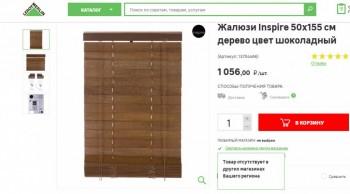 Ляпы сериала Троцкий  - trockiy6.jpg